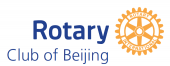Rotary Club of Beijing logo